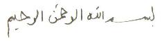 tulisan tangan DSAI